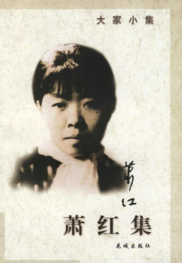 the death of woman wang short For example, at 30 days, the cumulative probability of death was 69% in the short-term storage group and 65% in the long-term storage group (fig s1 in the supplementary appendix.
