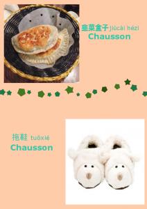 chausson
